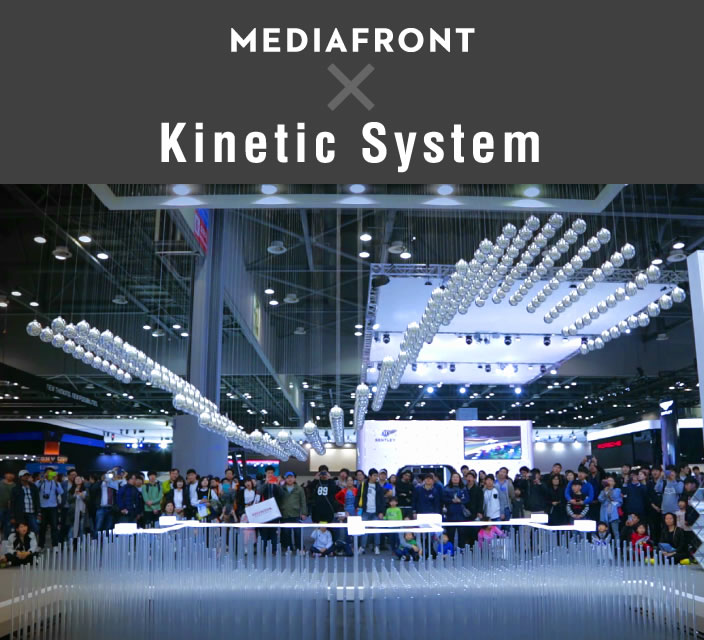MEDIAFRONT × Kinetic System
